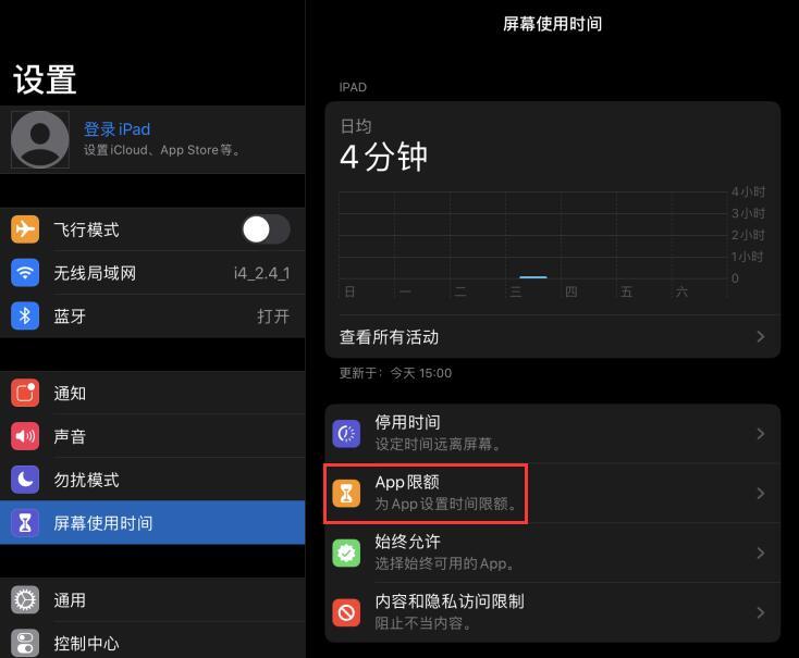 """iOS 13 可以单独设置""""应用锁""""了?实际上是这个功能"""
