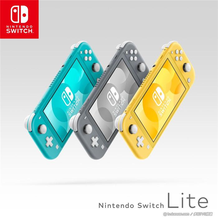任天堂公布Nintendo Switch Lite掌上专用机型