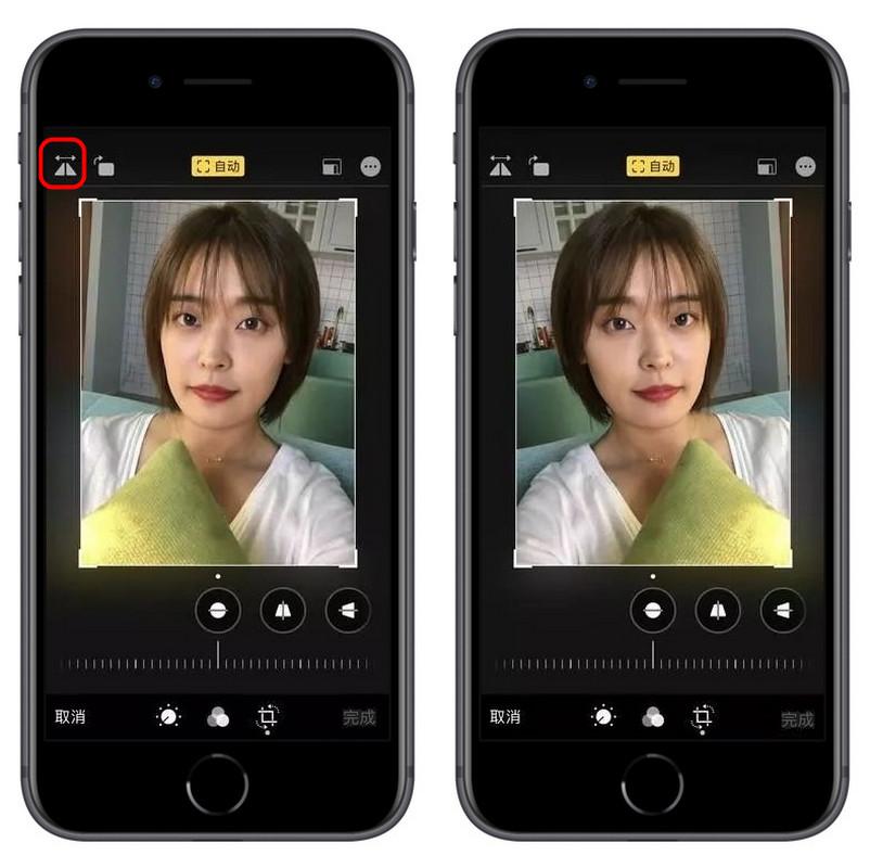 iOS 13 照片编辑新功能:将自拍照片恢复至正确视角