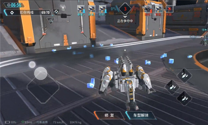 沙盒战车玩法怎么样?实测网易《重装上阵》
