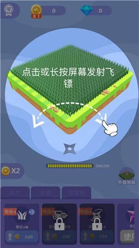 极度爽快的放置游戏 割草大赛手游试玩