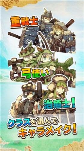 Alpha Games宣布即将推出一款轻小说改编手游
