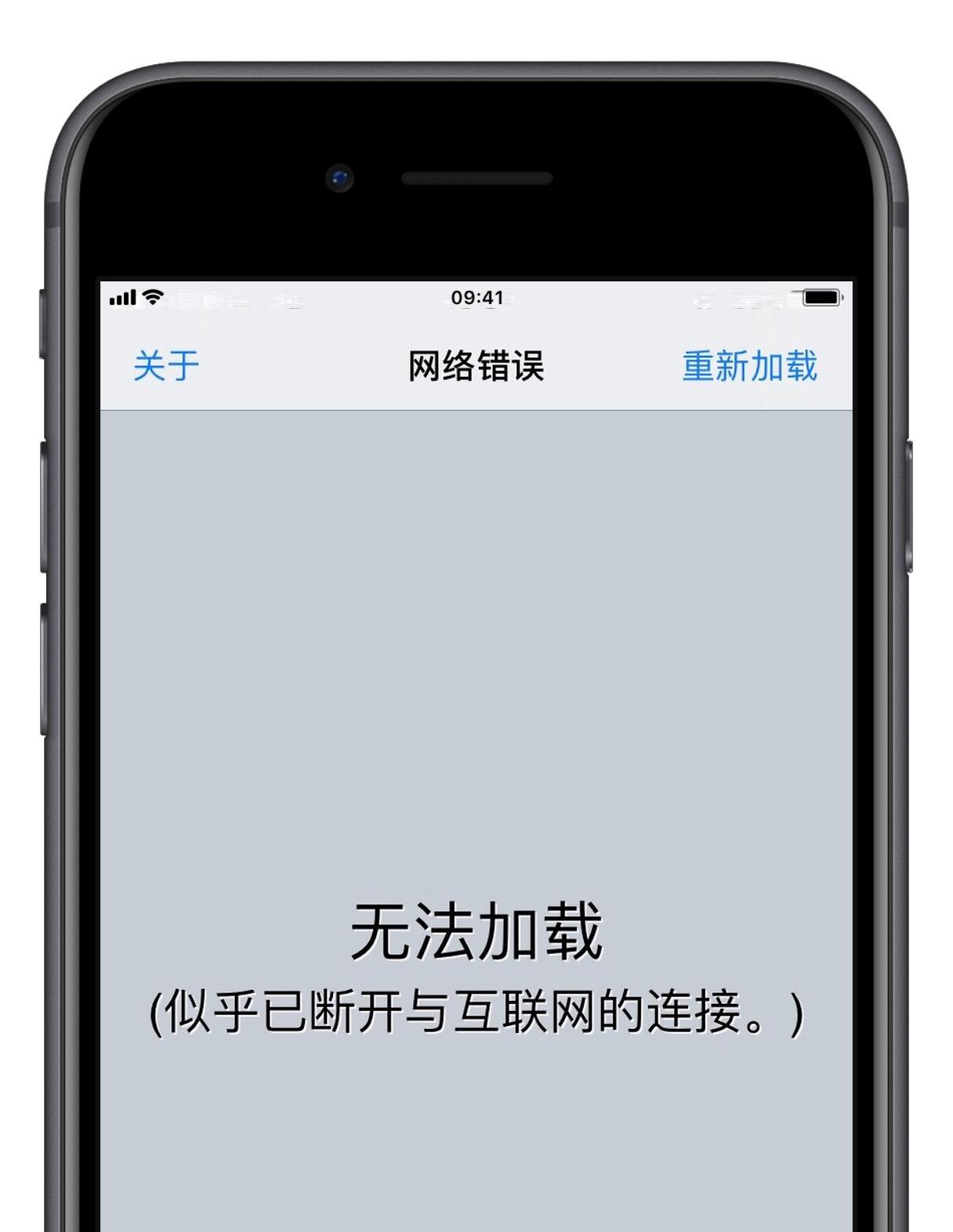 iOS 12.1.3-12.2 测试版越狱工具使用注意事项
