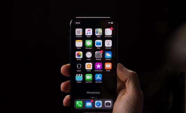 如果你不用 iPhone 了,会怀念它的哪些特点?