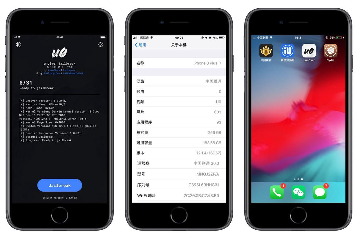 iOS 12.1.3 - 12.2 越狱工具测试版发布