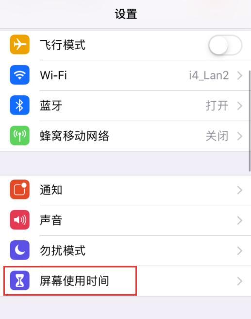 如何在 iPhone 上阻止应用内购项目?