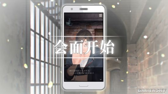 一切从指尖相触开始 《无法触碰的掌心》App Store预订开启!