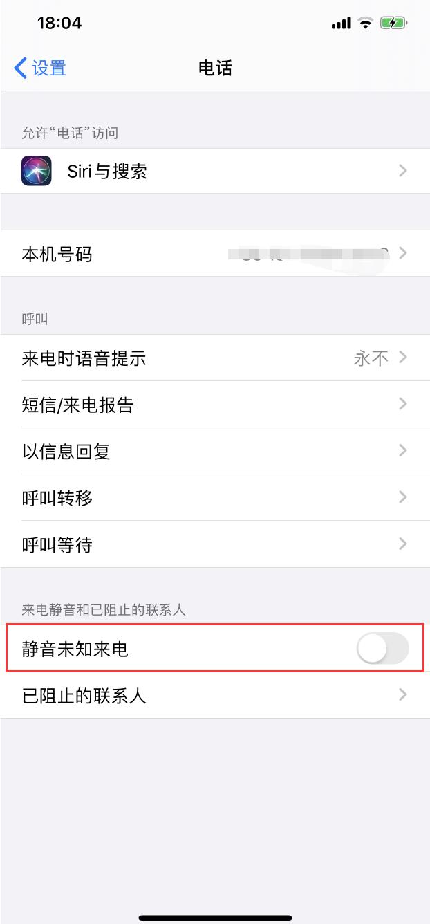 又有惊喜!iOS13的五个隐藏功能让你飞起来