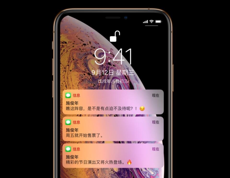 iPhone 面容 ID 安全吗,是否会记录用户信息?