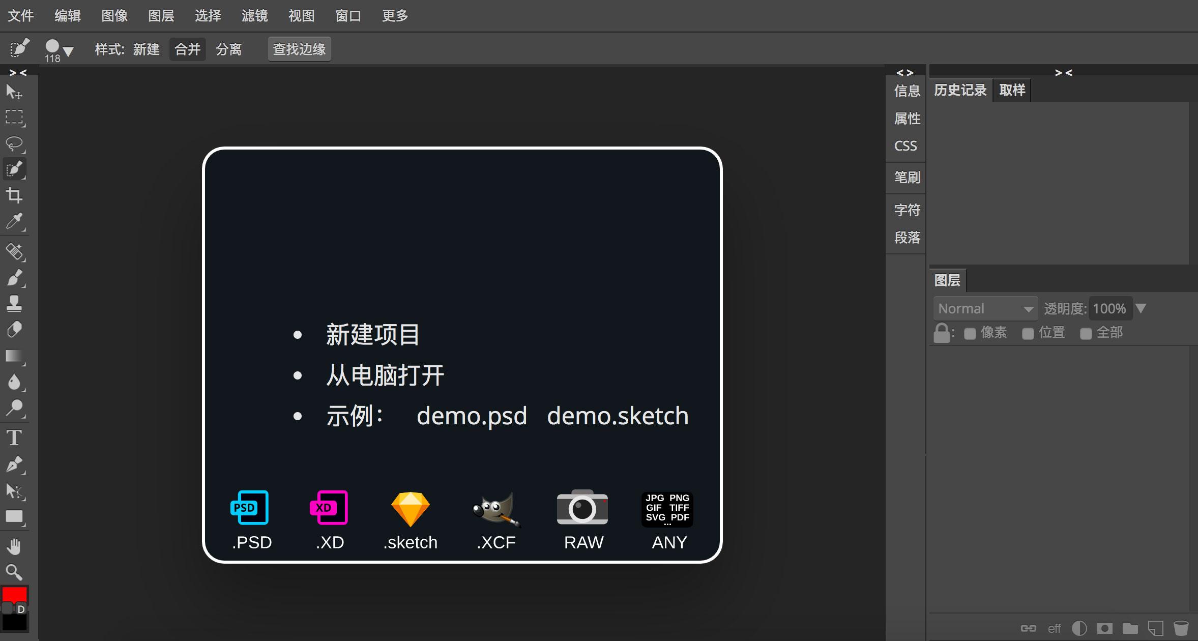 网页版 Ps 使用教程   iPhone 上如何使用 Photoshop 处理图片?