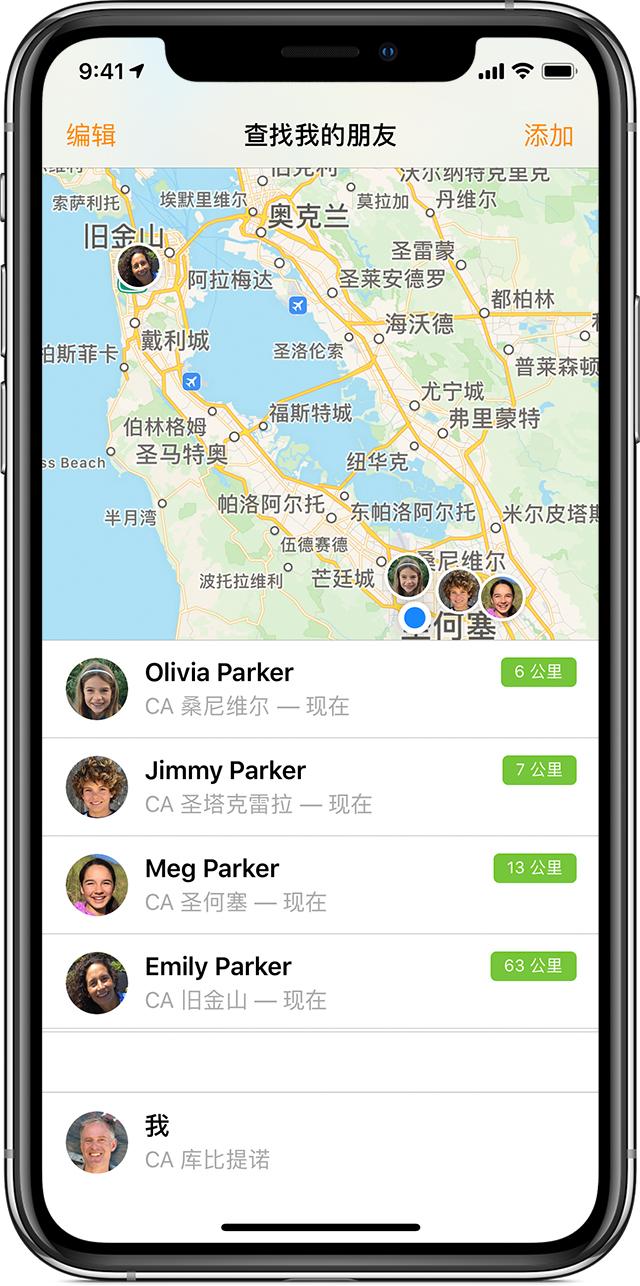 """借助 iOS""""家人共享""""实现 4 个实用功能"""