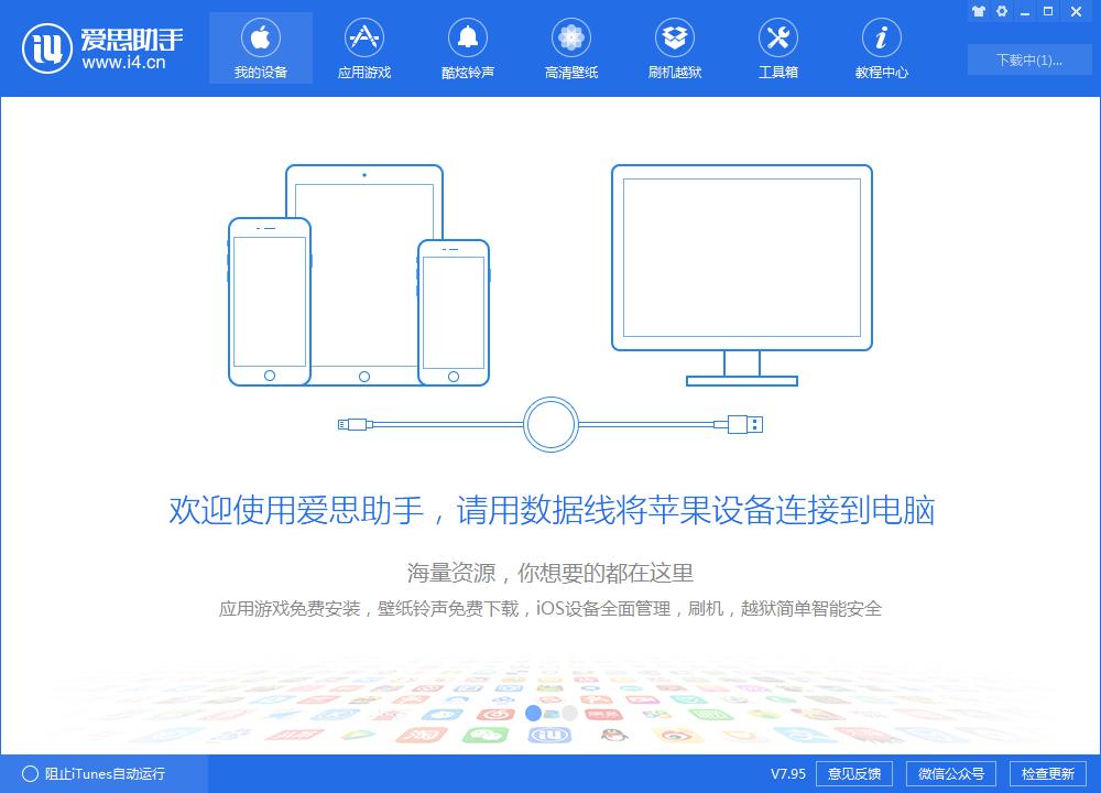 iOS 12.4 beta 7值得更新吗?如何更新至iOS 12.4 beta 7?