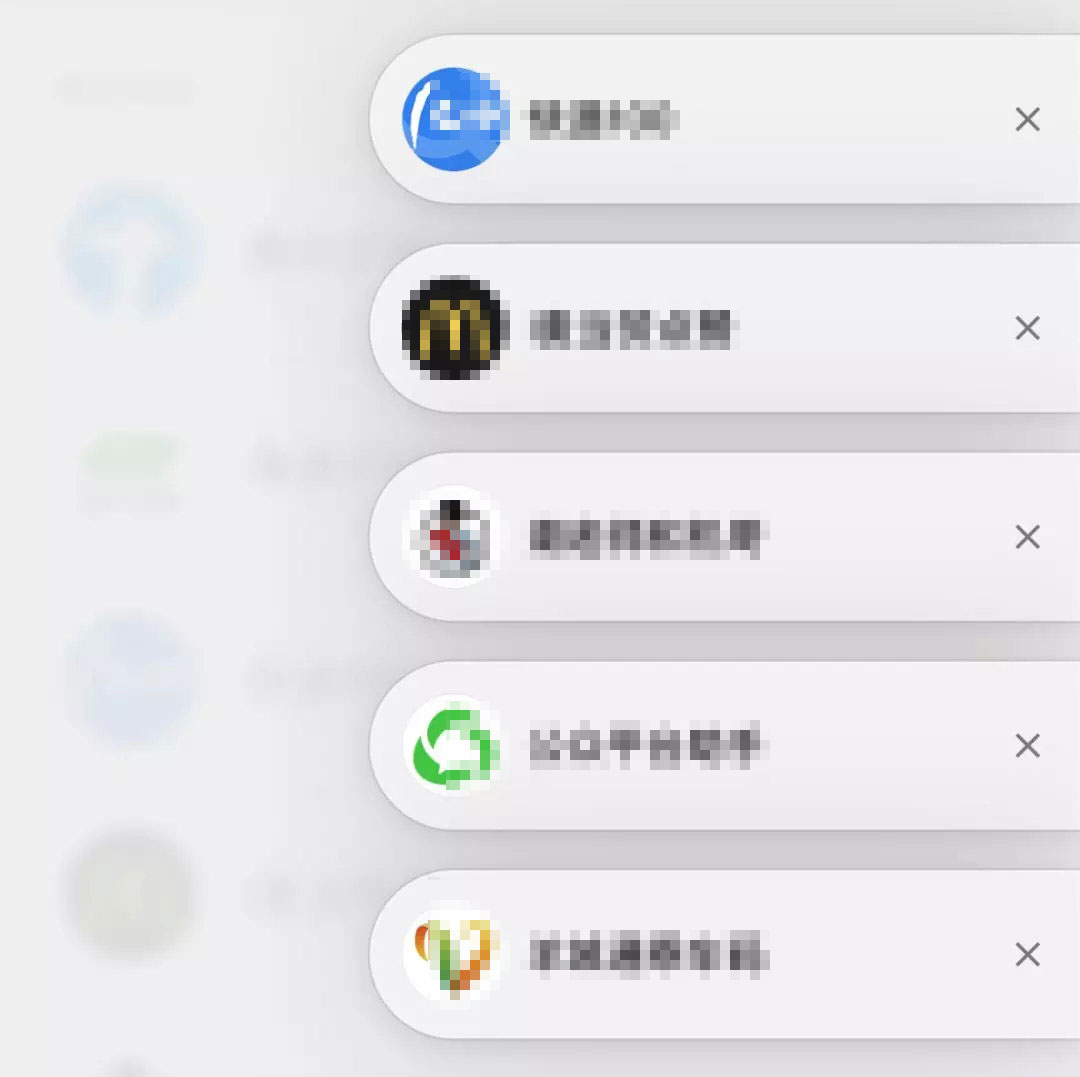 iOS 微信新版本更新了哪些功能?悬浮窗功能如何使用?