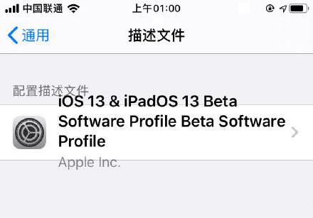 升级前必看,iOS 13 Beta 4 已知 Bug 汇总