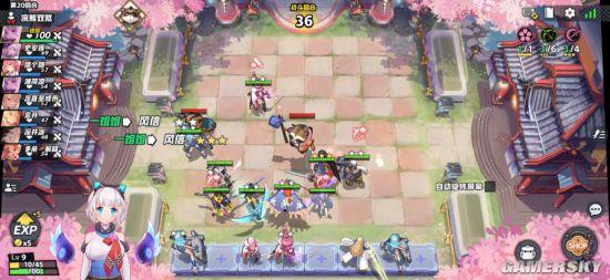 《皇家骑士:300自走棋》评测:爽快的二次元乱斗