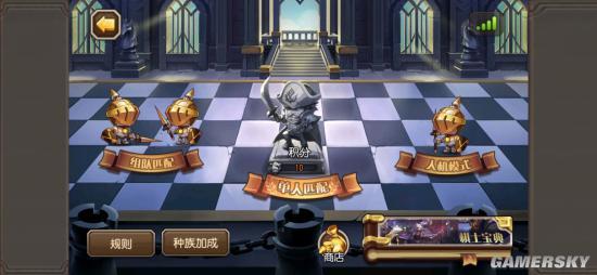 《小冰冰传奇》暴走棋评测:节奏更快的自走棋对战