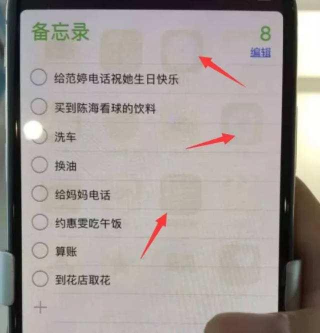 购机指南:LCD 和 OLED 该如何选择?
