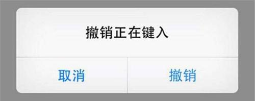 iPhone 自带的原生输入法有哪些优点?