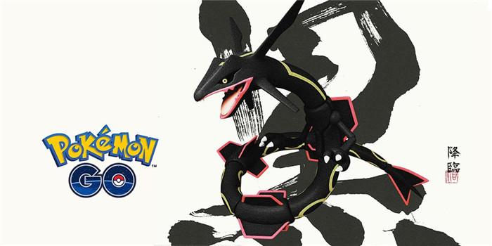 异色裂空座即将再度降临《Pokemon GO》团体战