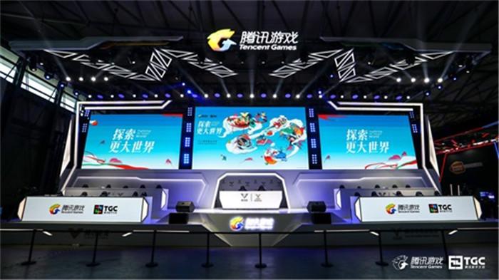 ChinaJoy2019上海开幕 TGC腾讯数字文创展区看点十足