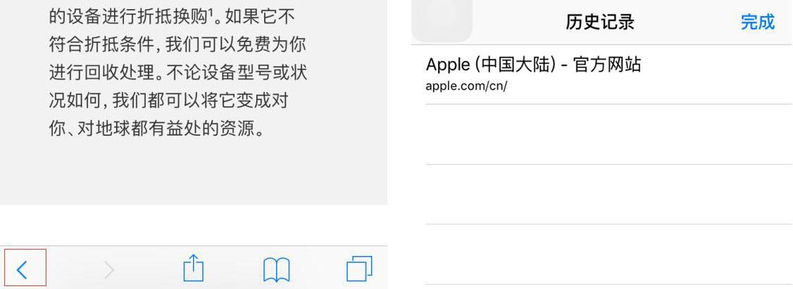 在 iPhone 上使用 Safari 浏览器的 8 个技巧