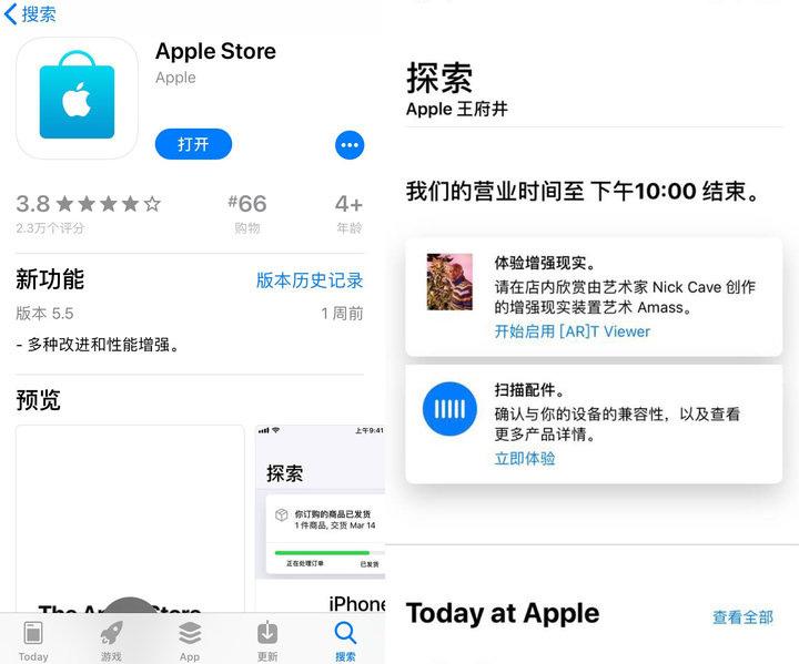如何前往 Apple Store 参加苹果 [AR]T 活动?