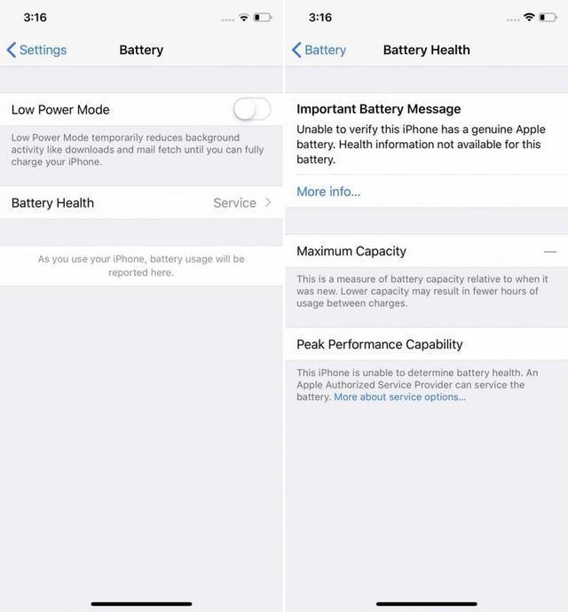 不在苹果官方更换电池会怎么样?有什么后果?