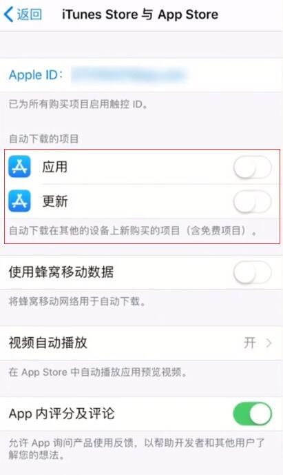 两部 iPhone 共用一个 Apple ID 应该如何设置?