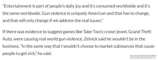 Take Two老总:只要能证明《GTA》会引发枪击案 就不再开发