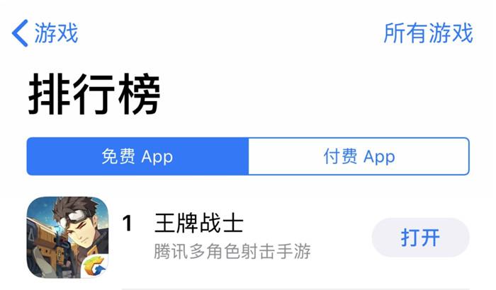 3小时登顶App Store,聊聊《王牌战士》手里的三张牌