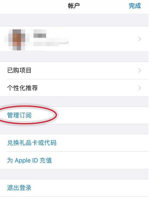 iPhone 避免应用自动扣费的几个小技巧