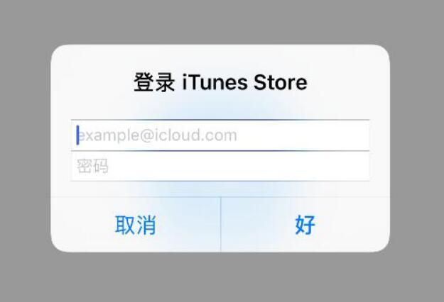 iPhone 应用停止响应或无法打开的解决办法