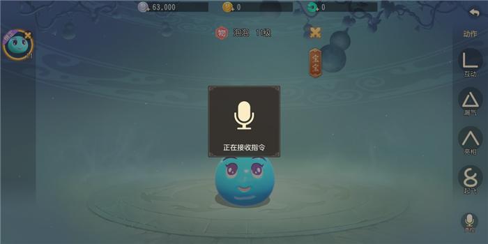 《梦幻西游三维版》评测:捏脸随心 互动三界