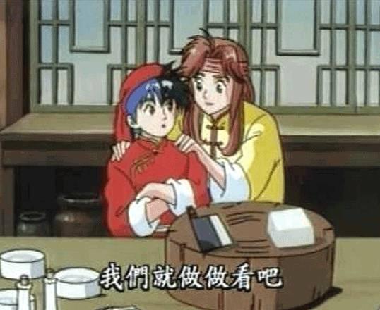 好吃不过饺子,好玩不过《精灵食肆》!
