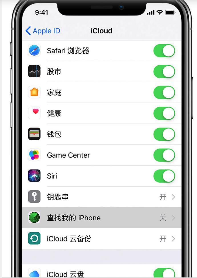 iPhone手机丢了怎么办?有办法找回吗?