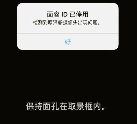 无面容 ID 的 iPhone X 值得买吗?