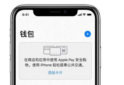 为什么 iOS 13 不能设置 4 位锁屏密码?