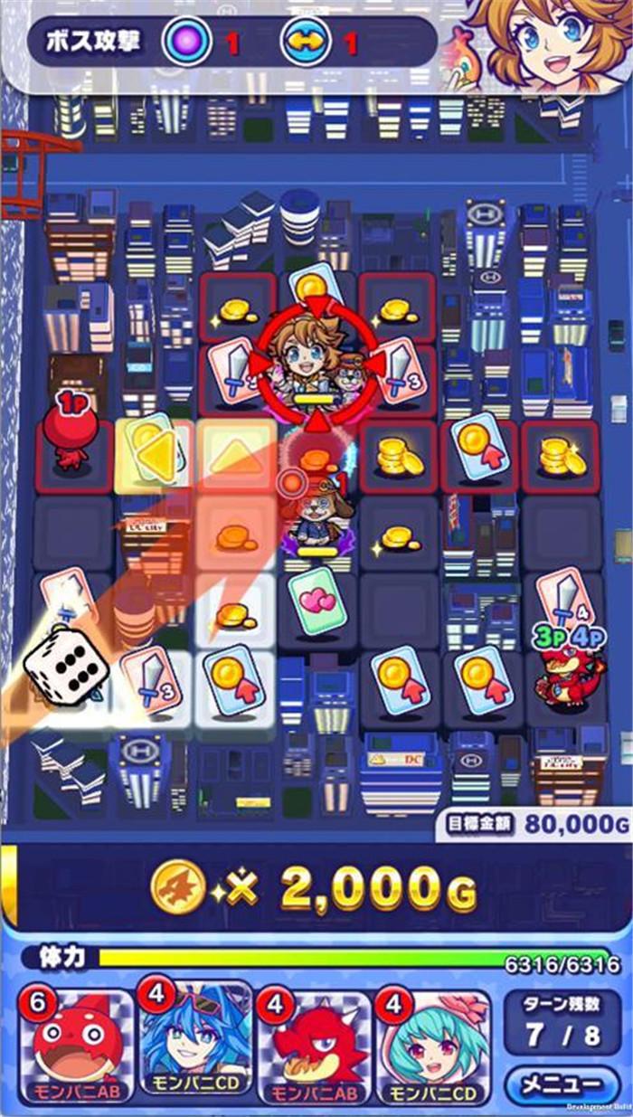 《怪物弹珠 梦幻公司》预约破10万 将于9月上架