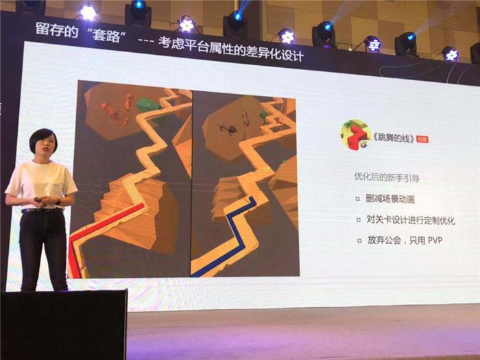 """微信胥晓欢:成功小游戏设计中的""""成功套路"""""""