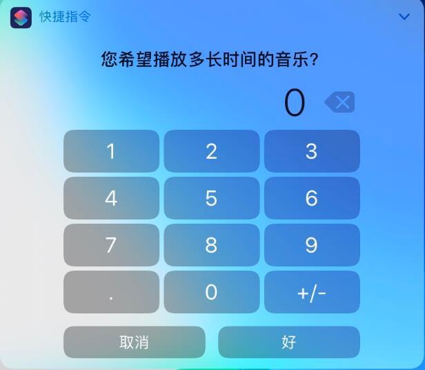 iOS 13 使用 Apple Music 的两个小技巧