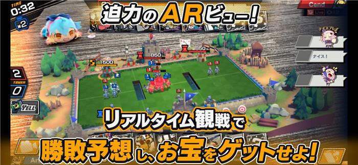 即时对战手机游戏《乐园联盟》将于9月30日推出
