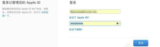 Apple ID忘了安全提示答案怎么办?