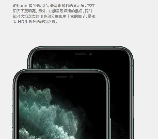 苹果 iPhone 11 Pro 系列是否值得购买?或许有这些理由