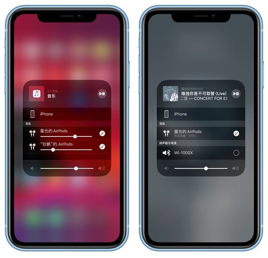 iOS 13都有哪些亮点?iOS 13值得升级吗?