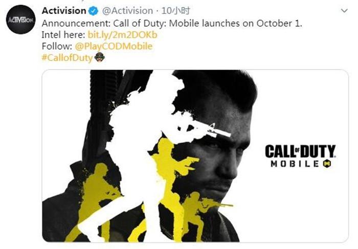 《使命召唤》手游将于10月1日上线 含全新吃鸡玩法