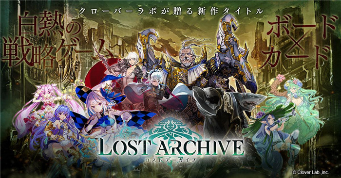 《Lost Archive》公开新PV 为玩家介绍游戏系统
