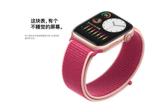 苹果 Apple Watch Series 5 续航问题遭用户吐槽