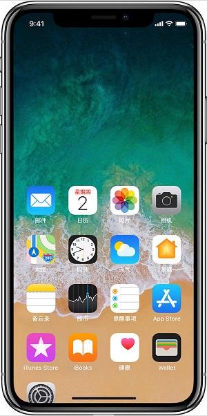 新手入门技能(一):iPhone 11 截图、切换任务等手势大全