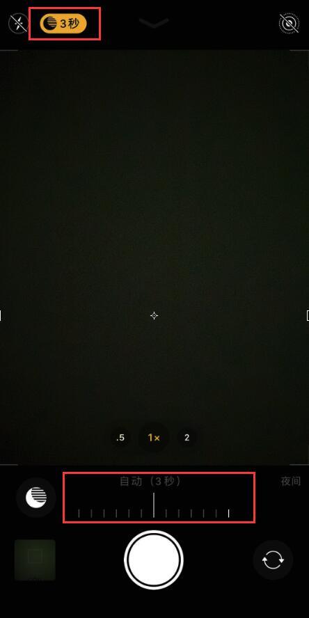 如何使用 iPhone 11 夜间拍摄模式?