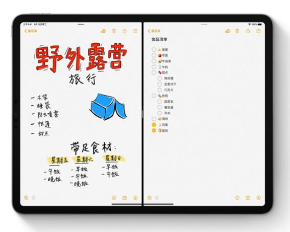 iPadOS 全新侧拉和分屏浏览功能怎么用?